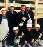 伝統の山内杜氏集団
